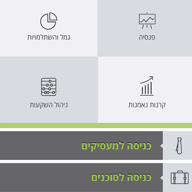 Halman Aldubi Mobile