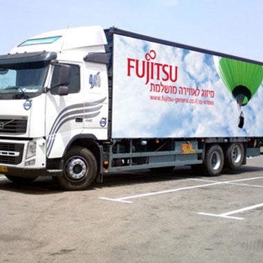 פרוייקט בניית אתרים Fujitsu