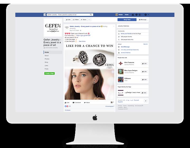 פתיחת עמוד עסקי בפייסבוק