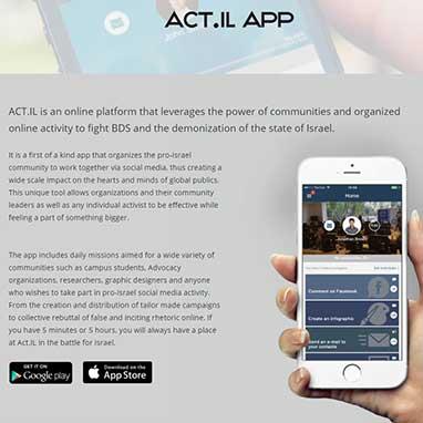 ACT-IL IDC