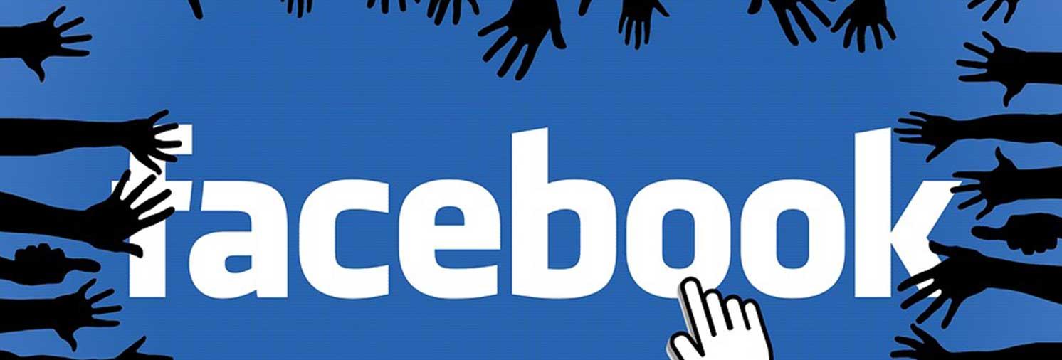 מודעת לידים - פייסבוק