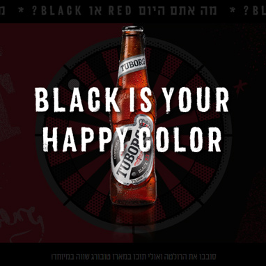 Tuborg | Black or Red