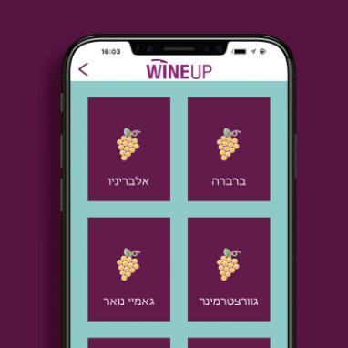 Wineup – יקב רמת הגולן