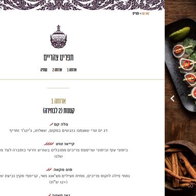 מסעדת KAB KEM
